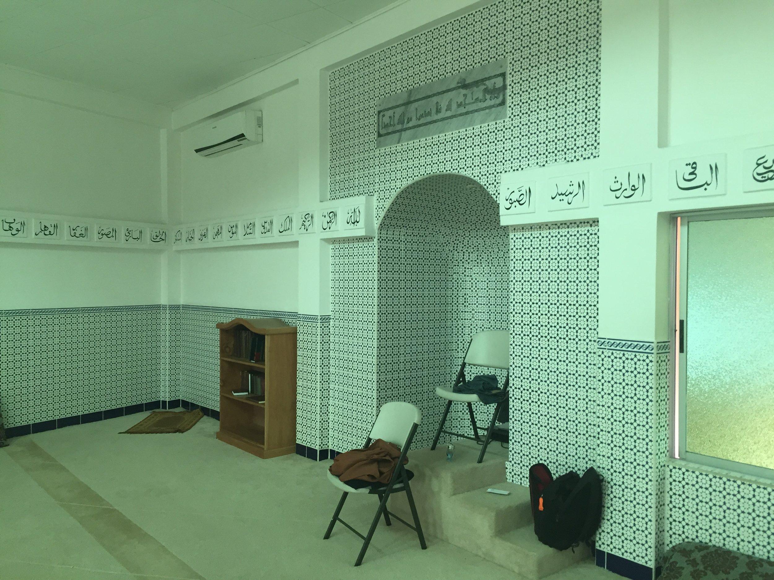 مسجد عمر من الداخل