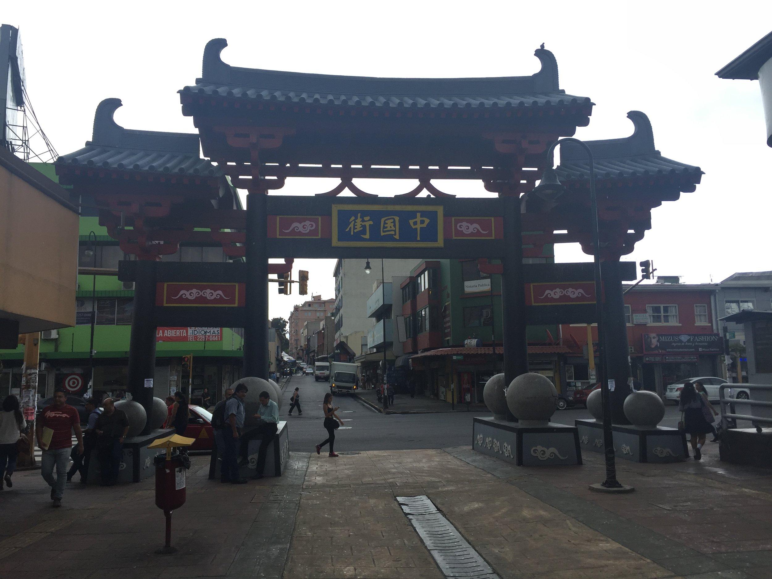 الحي الصيني في سان خوسيه