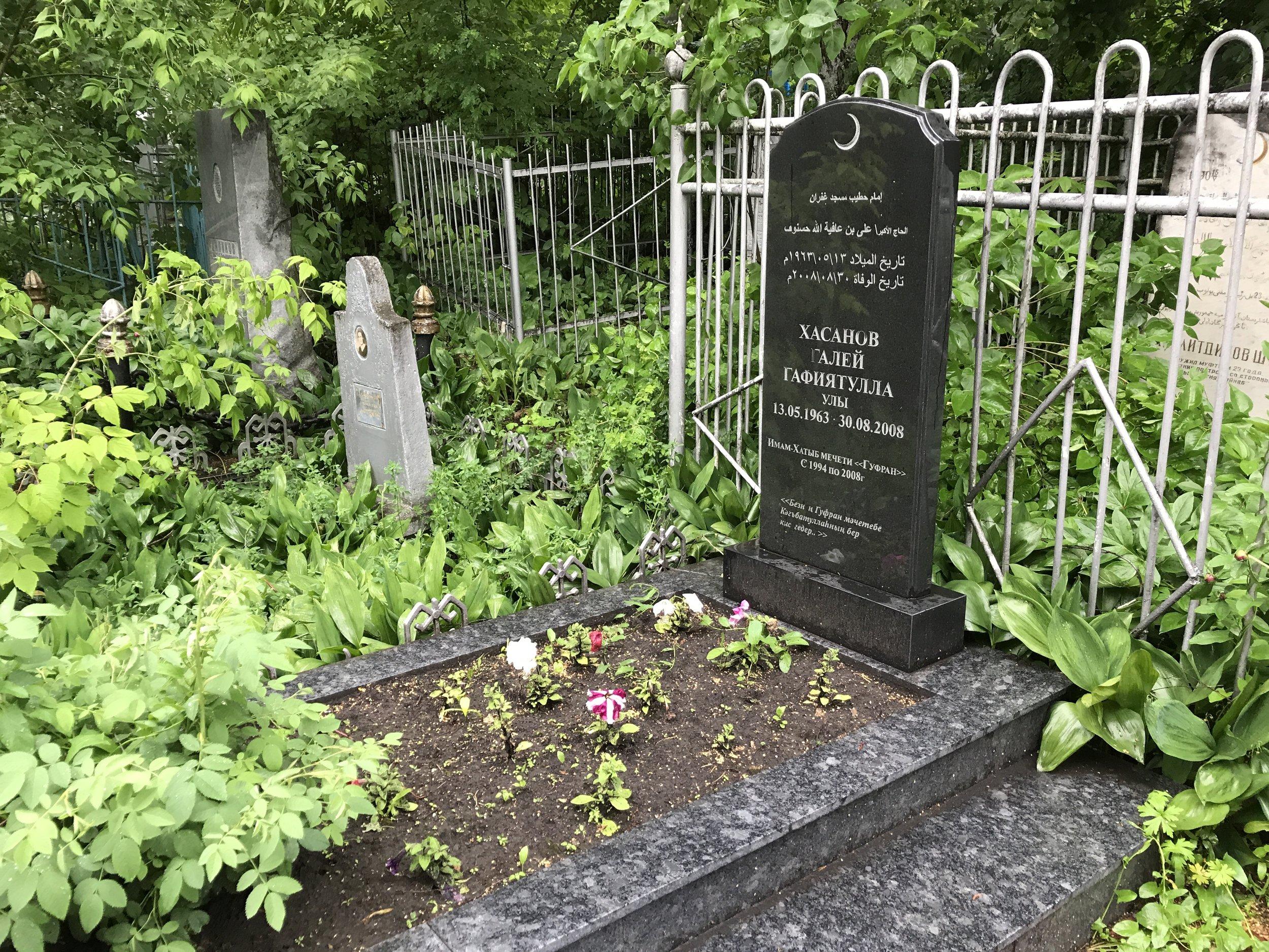 مقابر المسلمين كما رأيتها في أوفا