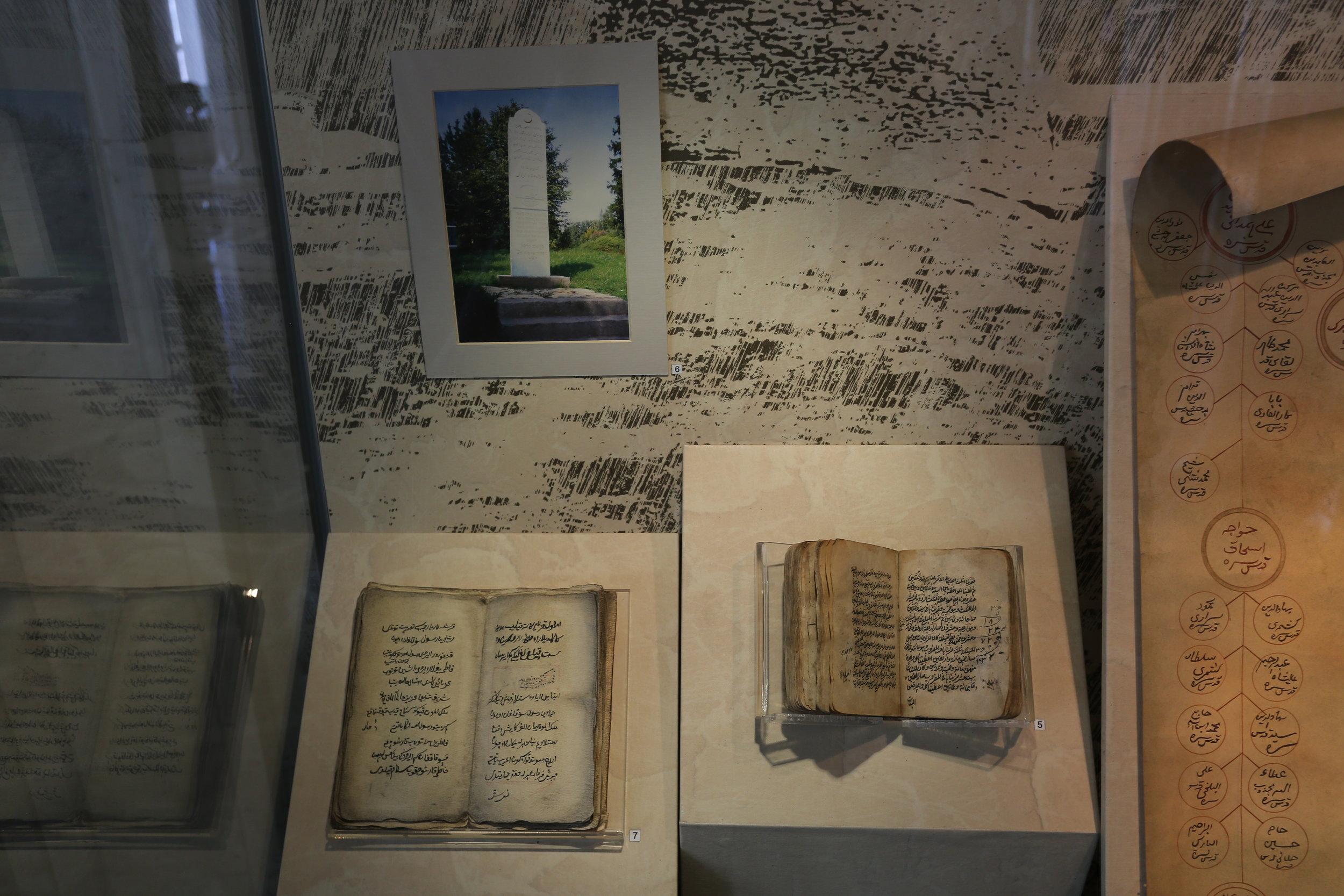 متحف الإسلام - وهو متحف يتواجد بقبو الجامع (قول شريف) يوجد بالمتحفمواضيع مفصلة عن القران الكريم، قصص الأنباء، الحج والعمرة، والعديد من النسخ القديمة من القران الكريم، والتي أعز الله بها هذه الأرض