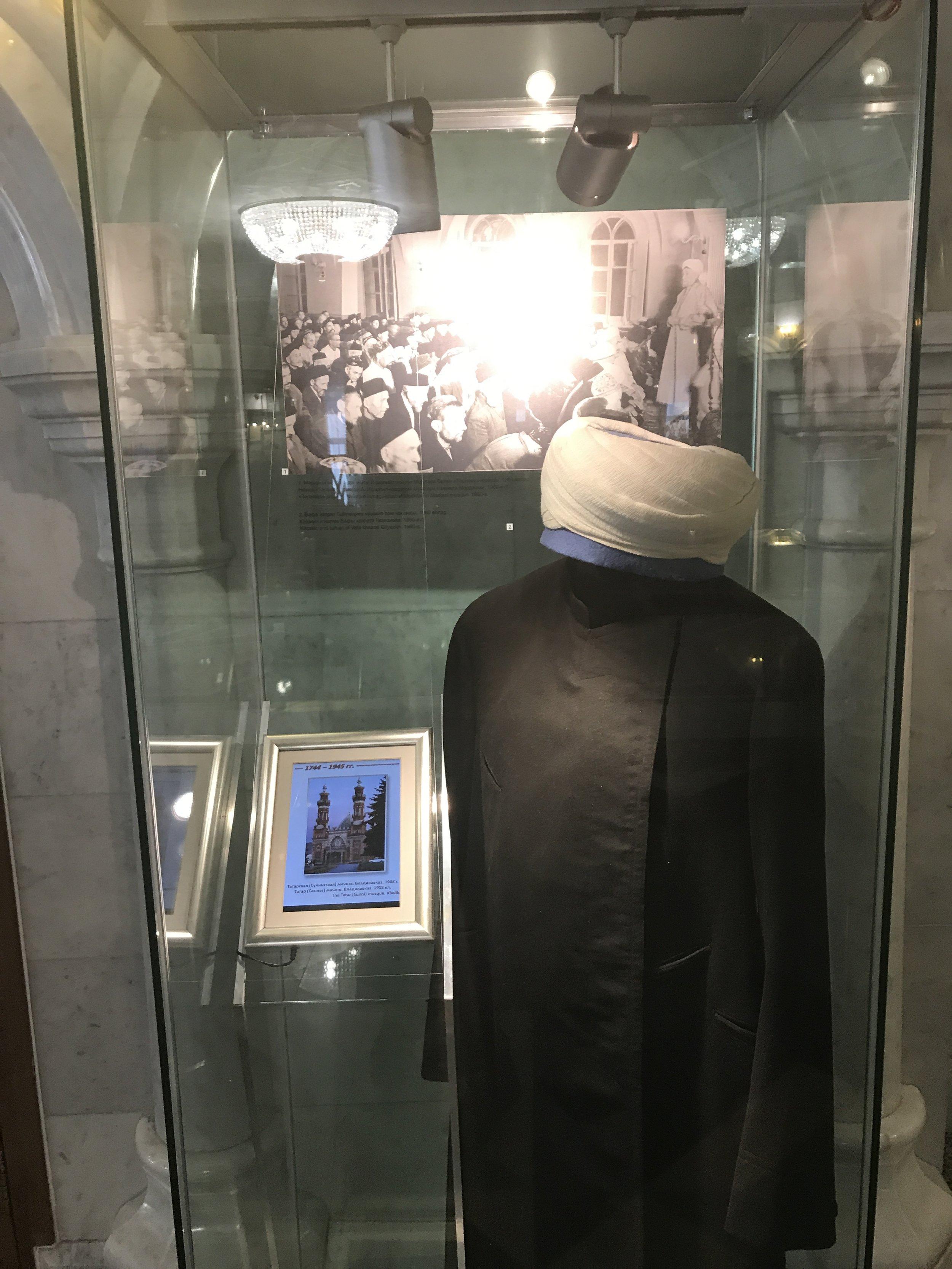 متحف الإسلام