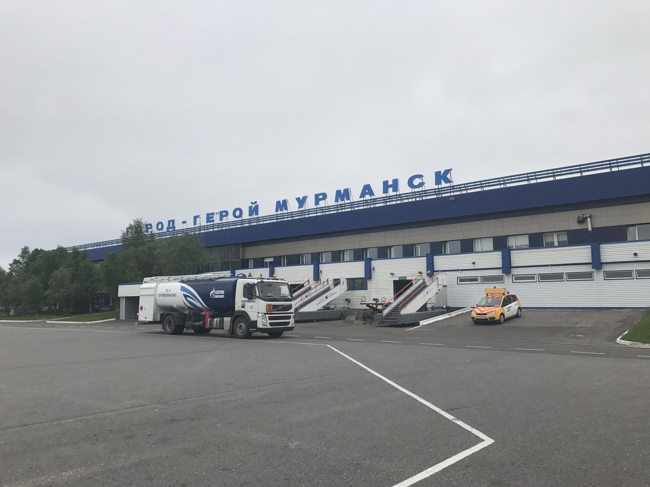 مطار مورمانسك