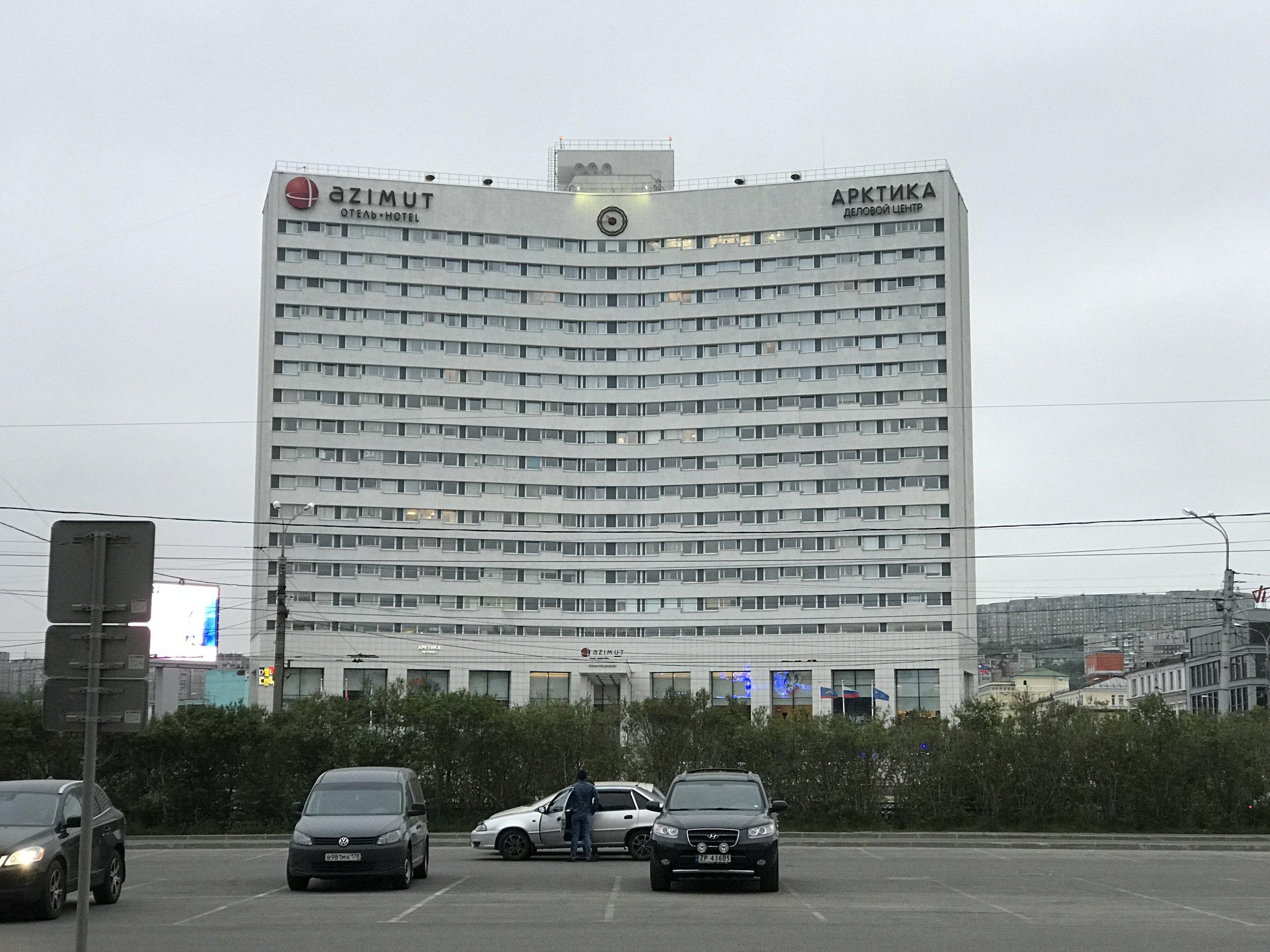 فندق ارتيكا - الفندق القطبي