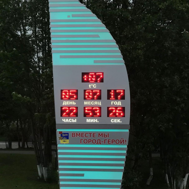 شاشة المعلومات والتي تعرض الوقت والتاريخ ودرجة الحرارة