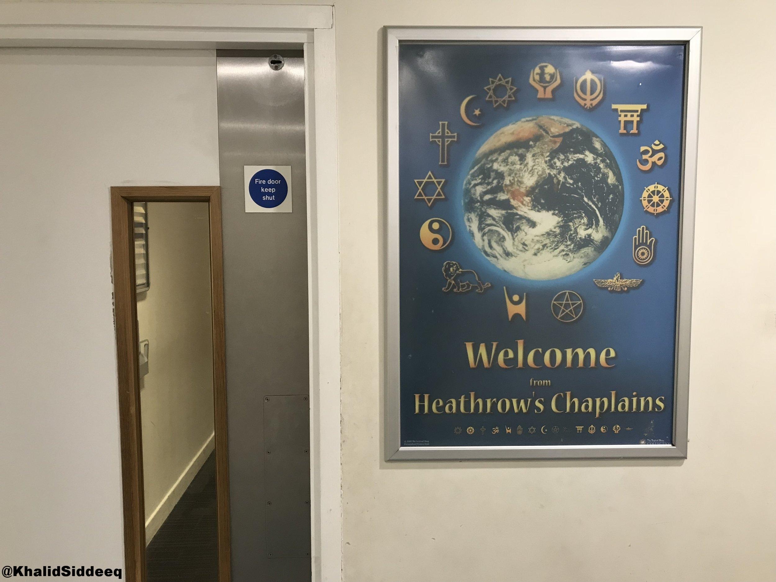 غرفة صلاة لجميع الأديان السماوية