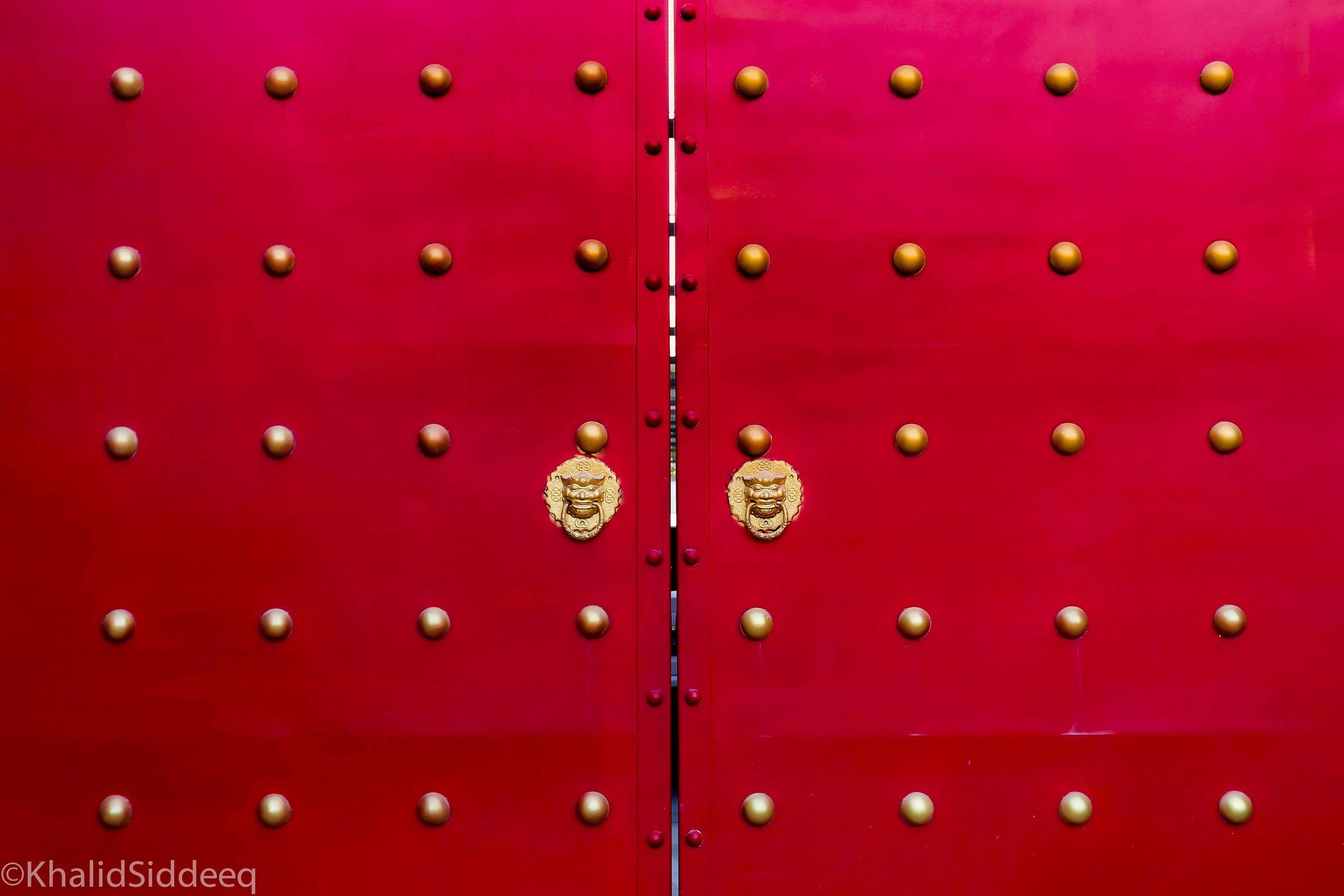 باب الصين