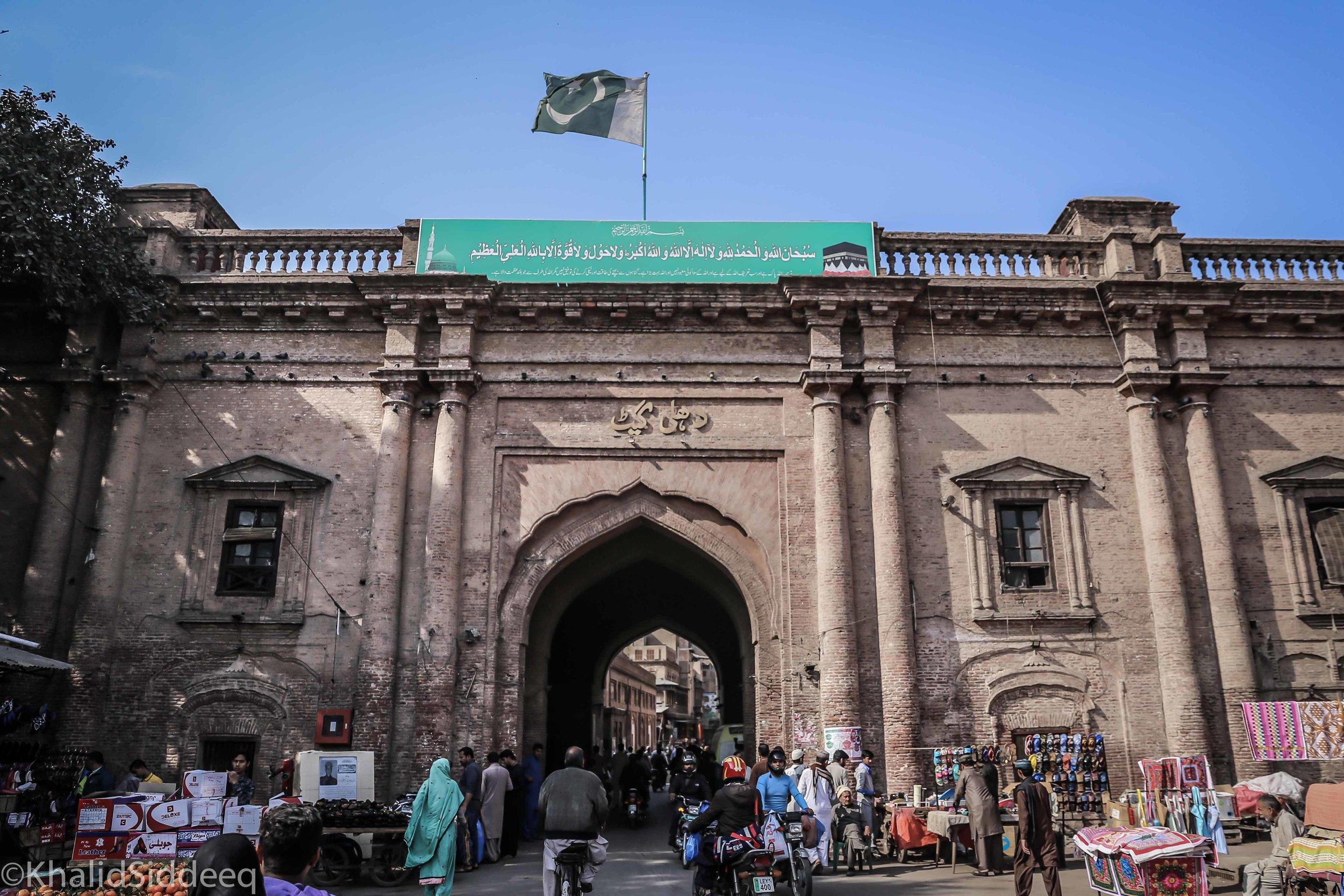 بوابة دلهي - أحد بوابات لاهور الثلاثة عشر