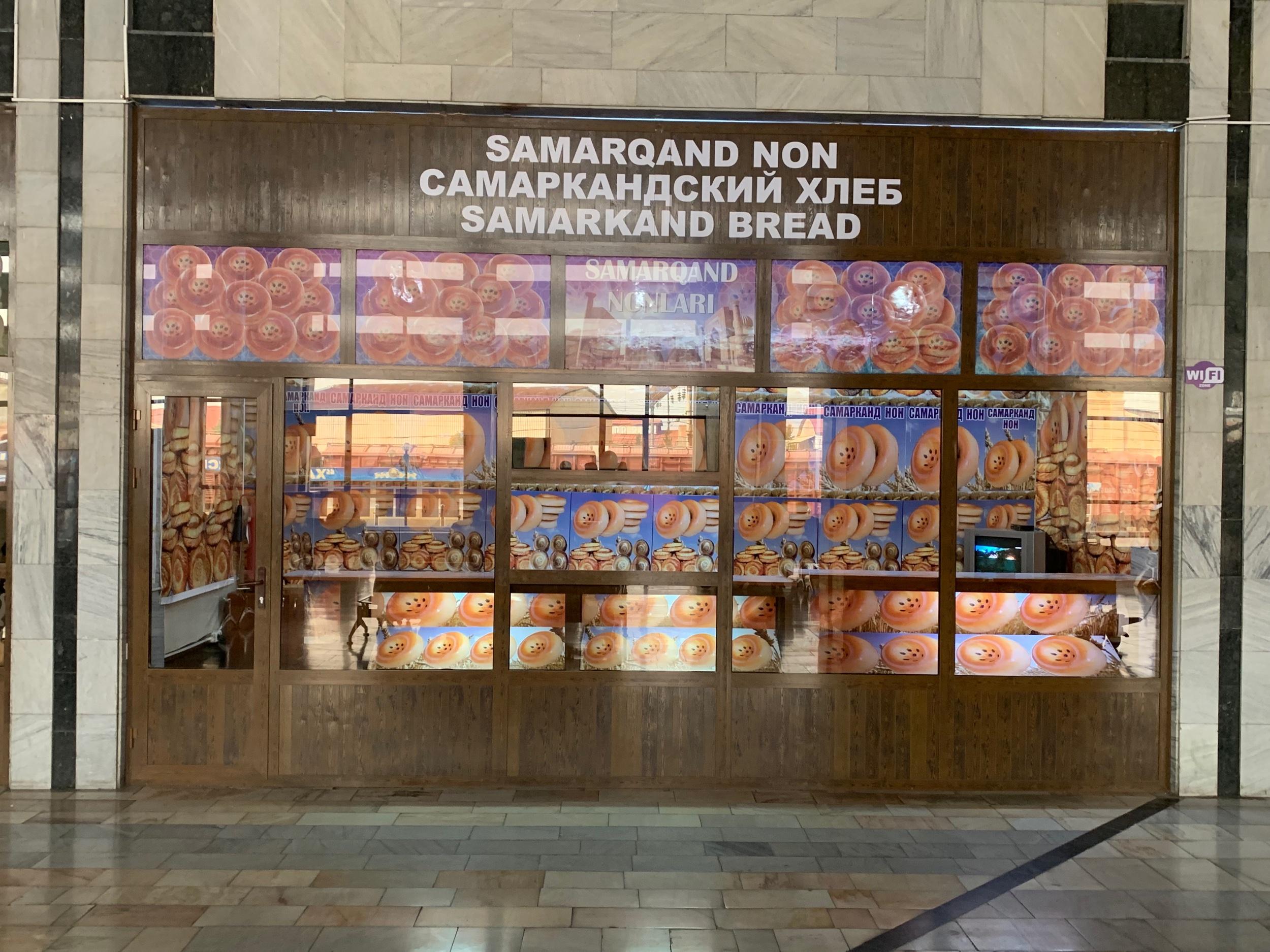 عدة لغات - تم تحديث الكثير من اللوحات لتصبح باللغة الأوزبكية والروسية والإنجليزية، بعكس السابق حيث كانت باللغة الأوزبكية فقط