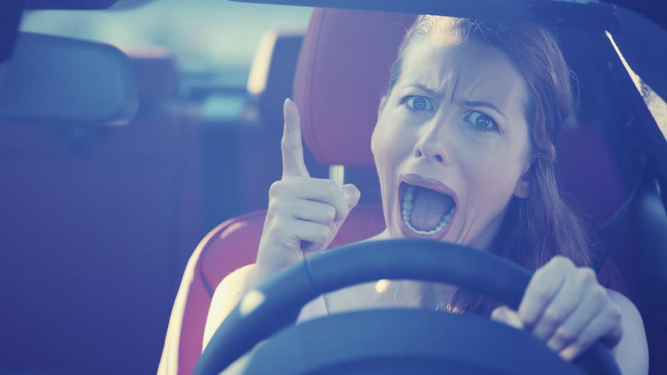 ....    Viele Erwachsene leben ihren Zorn beim Autofahren aus. Eine gute Gelegenheit, wo niemand ausser sich selber zu Schaden kommen kann, meistens !! Falls Sie dieser Versuchung öfters erliegen, könnten Sie es ja mal versuchen, sich in der Verwandlung von Zorn in liebevollen Gedanken zu üben.   ..   Many adults show their anger when they are driving. It's a good opportunity to let it out, where no one gets hurt but themselves, usually!! If you find yourself falling often into this temptation, you might want to try replacing your angry thoughts with loving thoughts.   ....