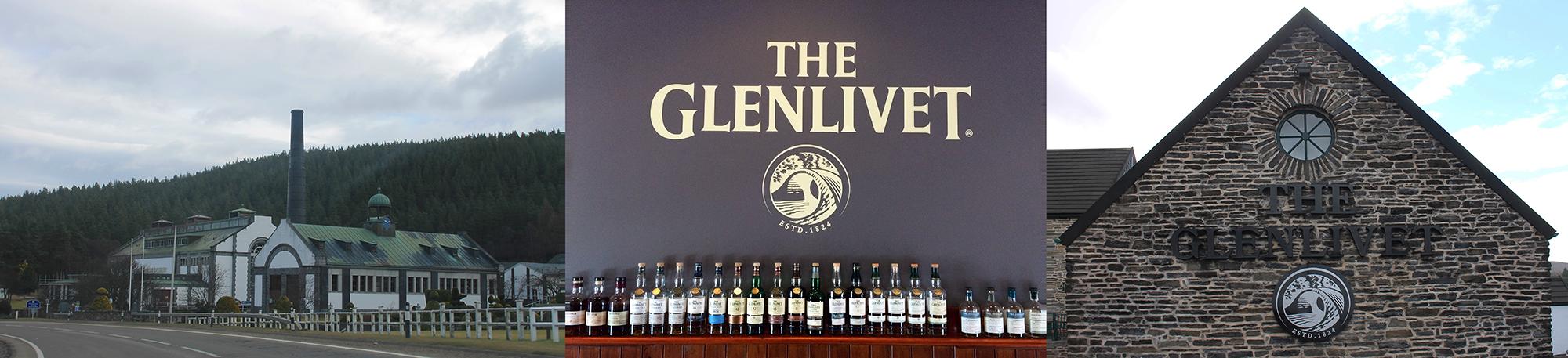 Scotland Glenlivet Distillery