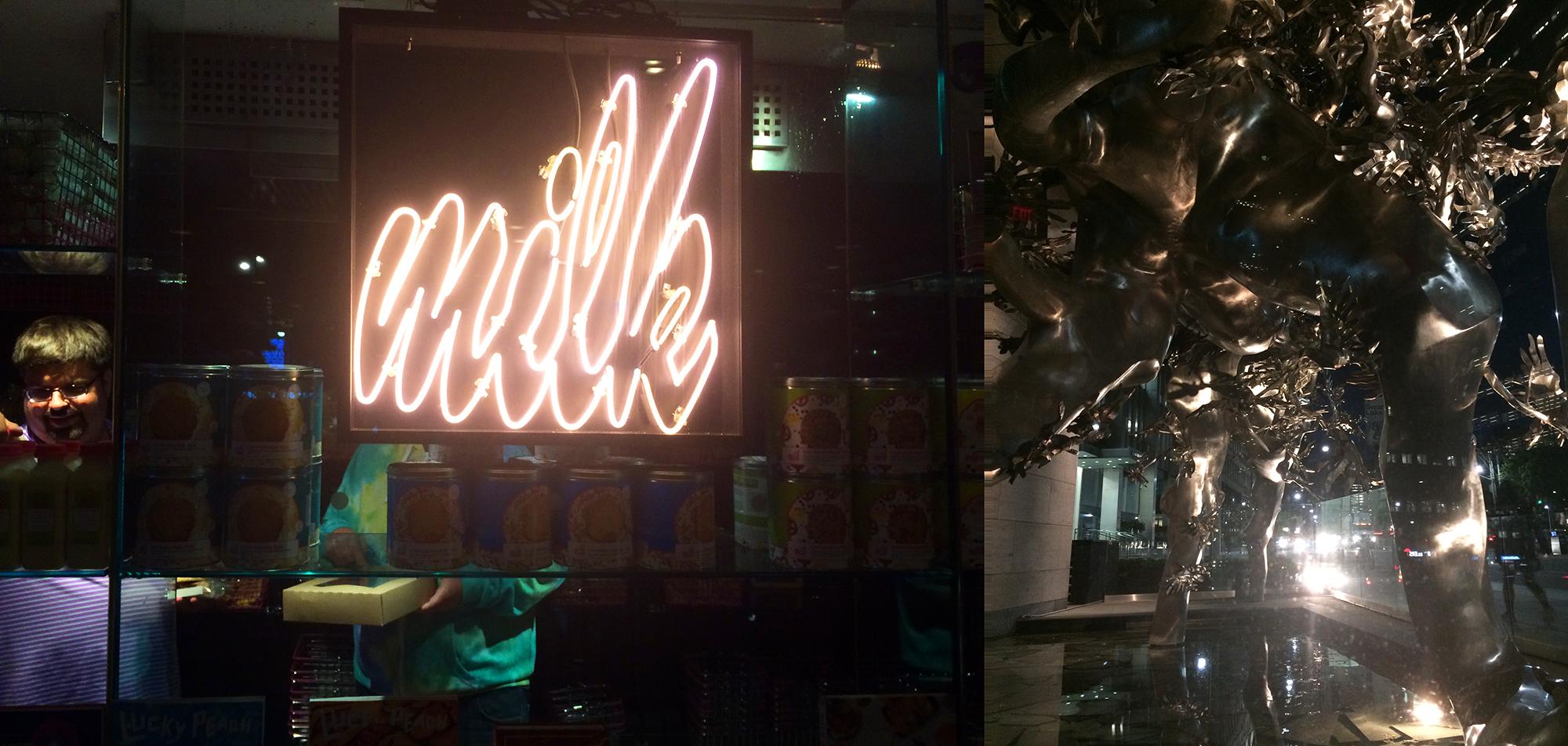 Momofuku - Sculpture and Milk Dessert Shop
