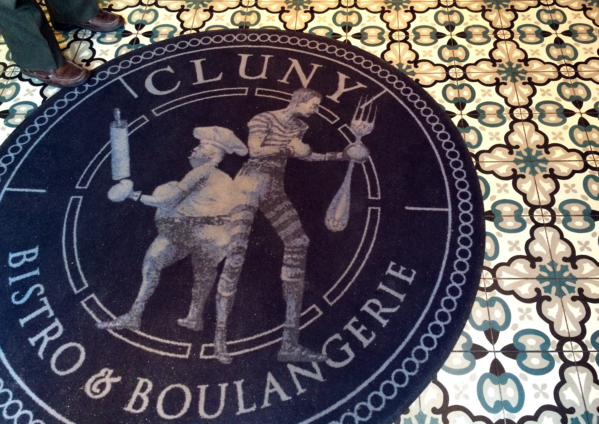 Cluny Bistro - Carpet - Entry