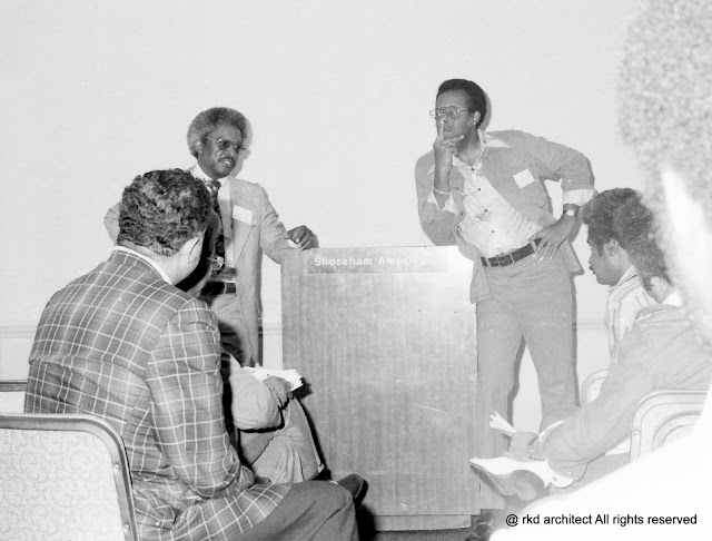 1970s - [Left to Right] Leroy Campbell, Jeh Johnson, Wendell Campbell