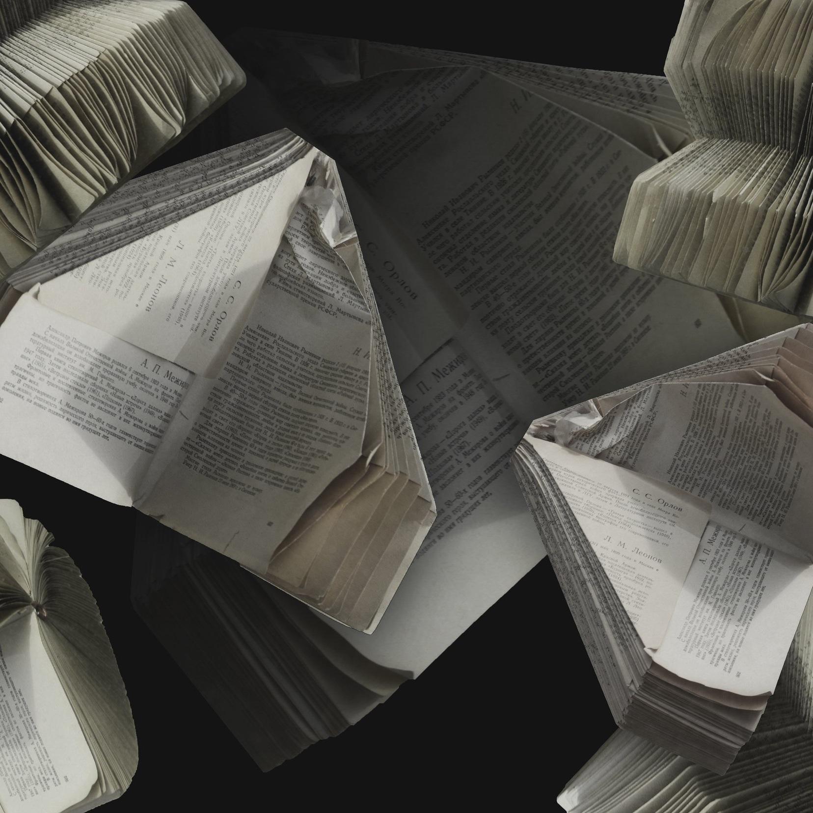 books-business-conceptual-2377295.jpg
