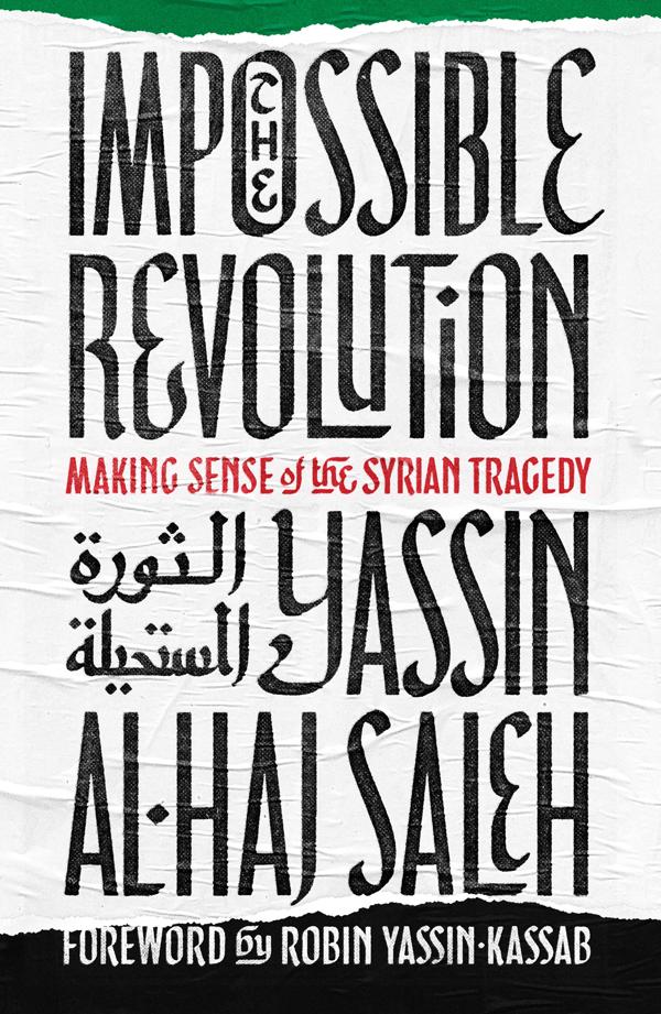 Saleh-Impossible-Revolution-final-RGB-web.jpg