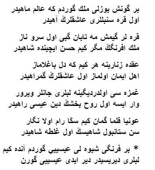 Ottoman script.jpg