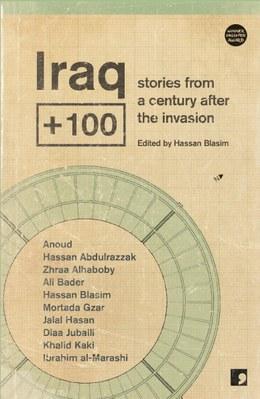 Iraq + 100 FINAL cover.jpg