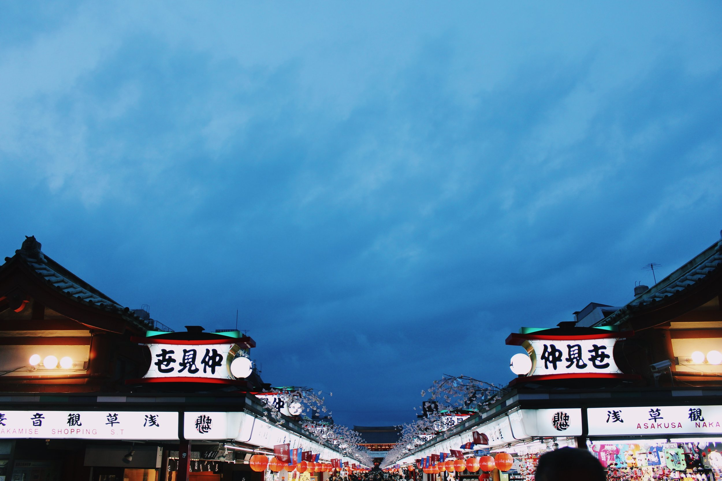 Asakusa.jpg