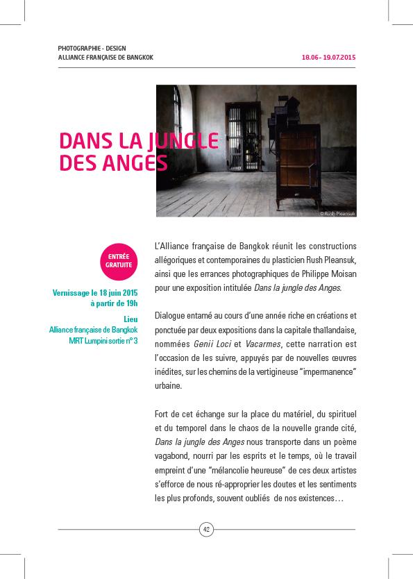 Exhibitions Philippe Moisan