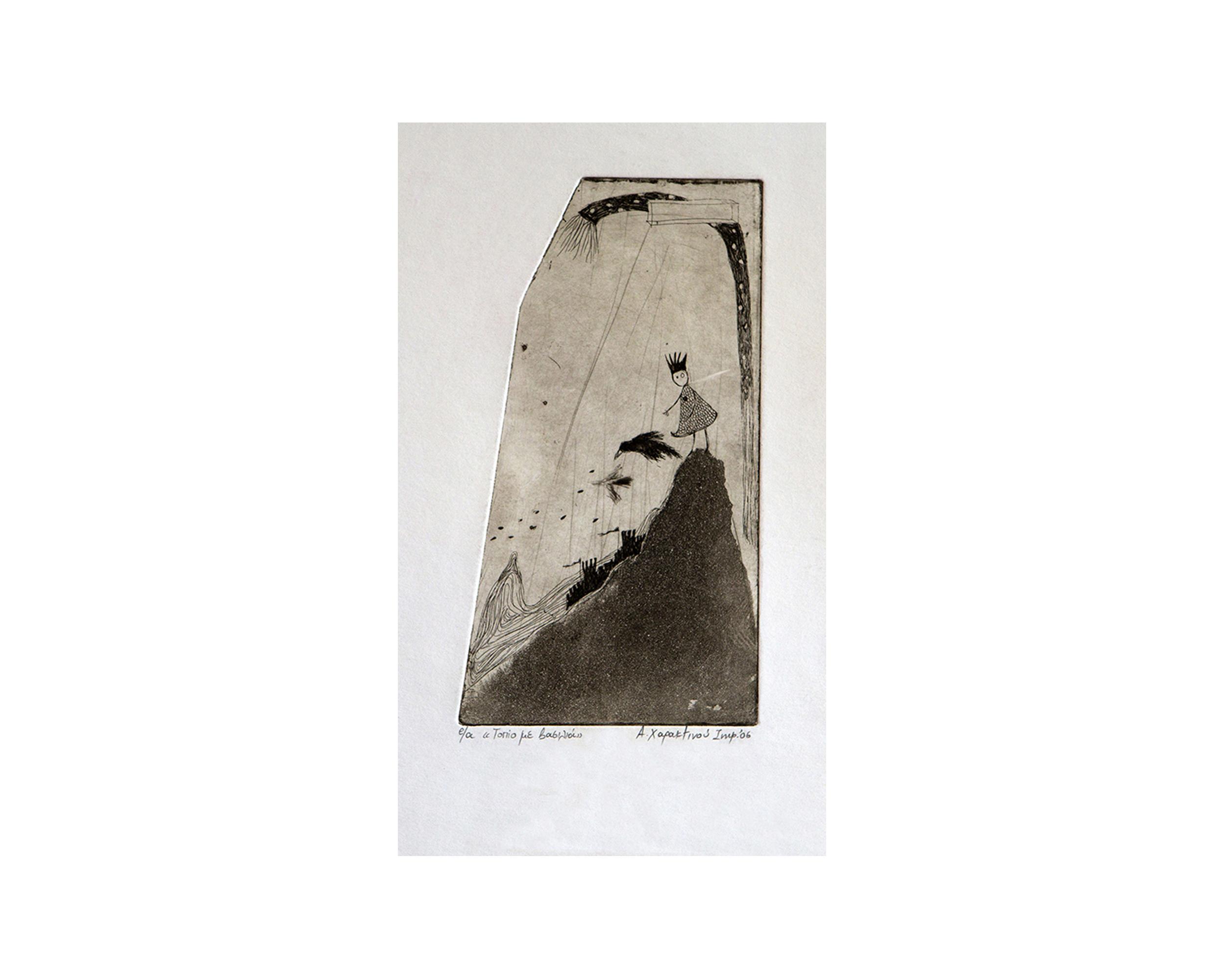 """""""Landscape with King"""", aquatint, eau forte 20 x 10 cm 2006"""