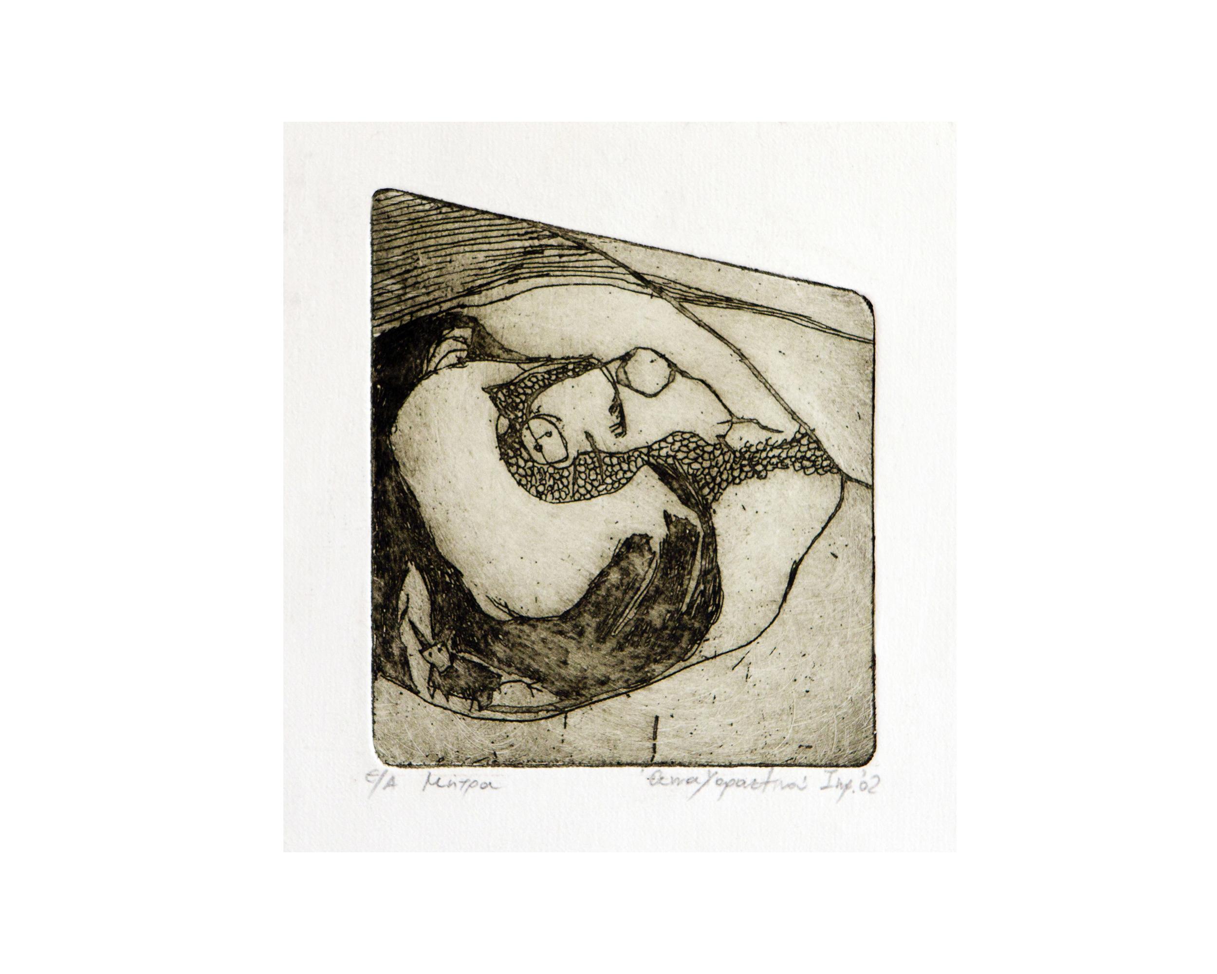 """""""Uterus"""", aquatint, eau forte 10 x 12 cm 2002"""