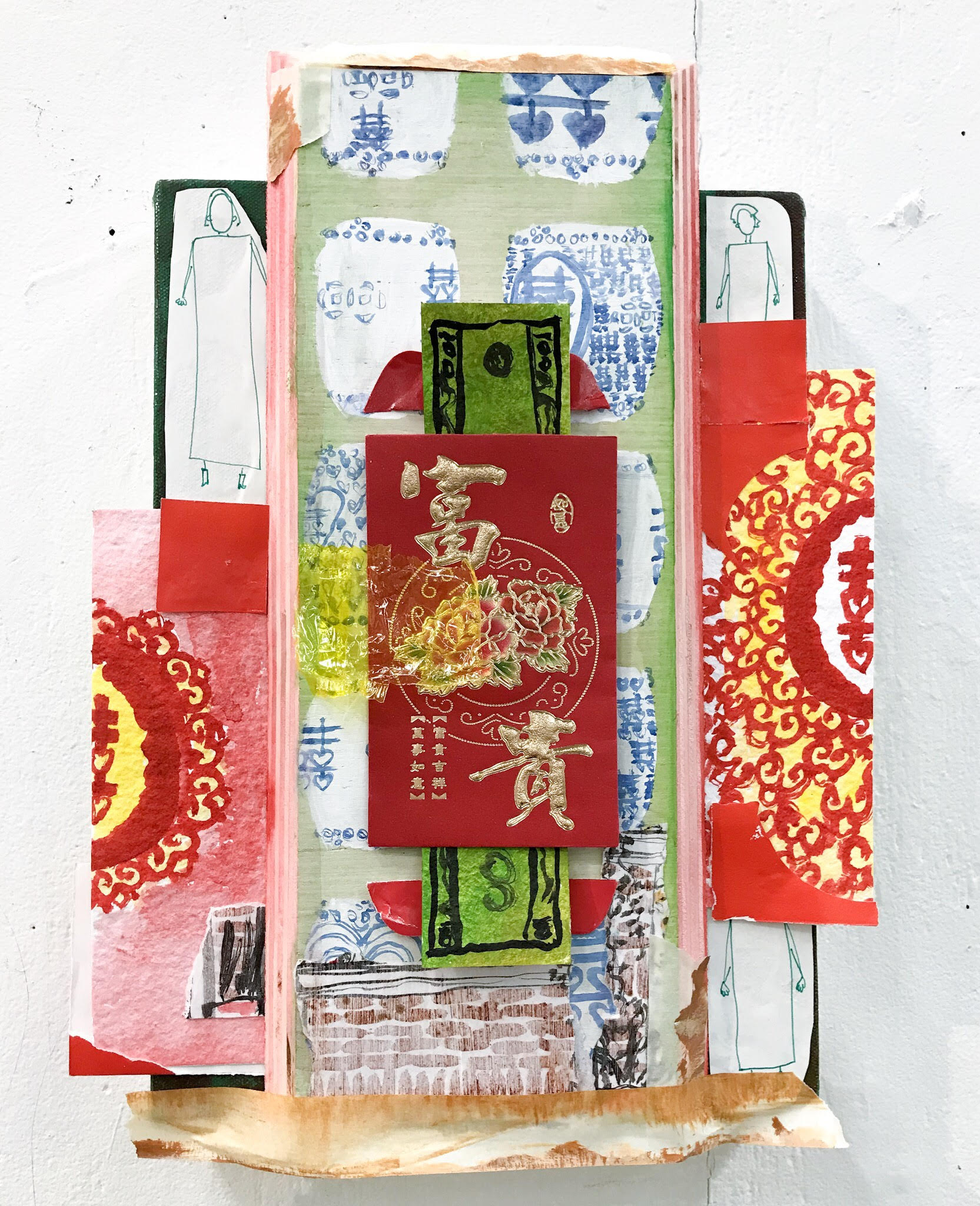 "Kelly Moore The Joy of Receiving Red Envelopes  1.5"" x 1"" ink, tape, acrylic, found objects on wood and canvas, 2018"