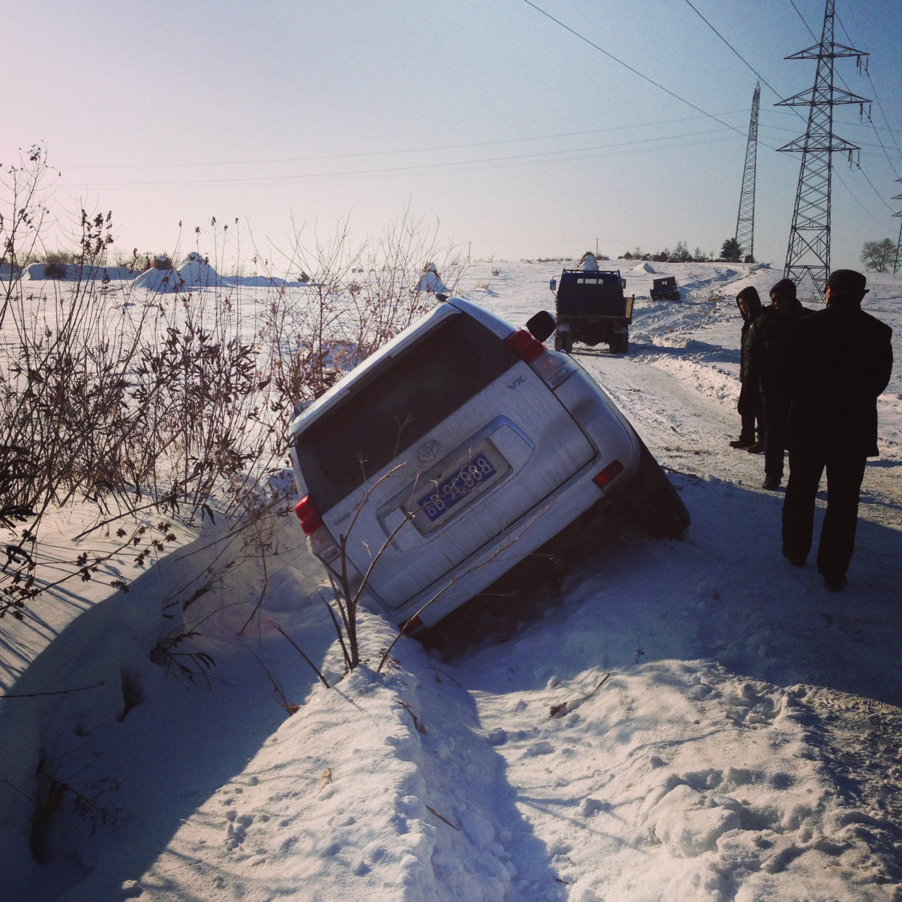 Getting there was a struggle. Our car fell into a ditch on the way there but everyone was OK!