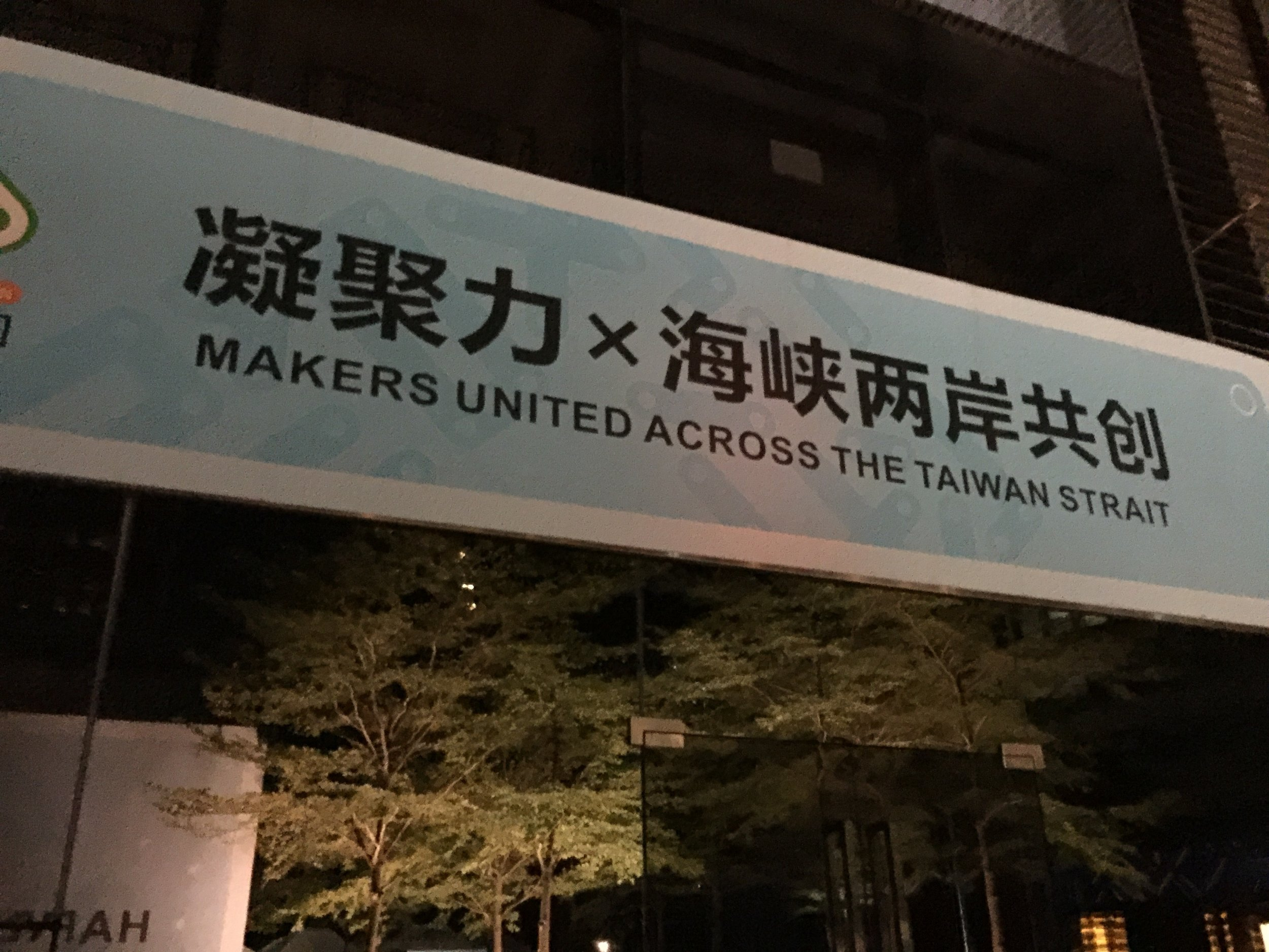 8_Hong Kong Shenzen.jpg