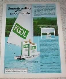 koolboat.jpg