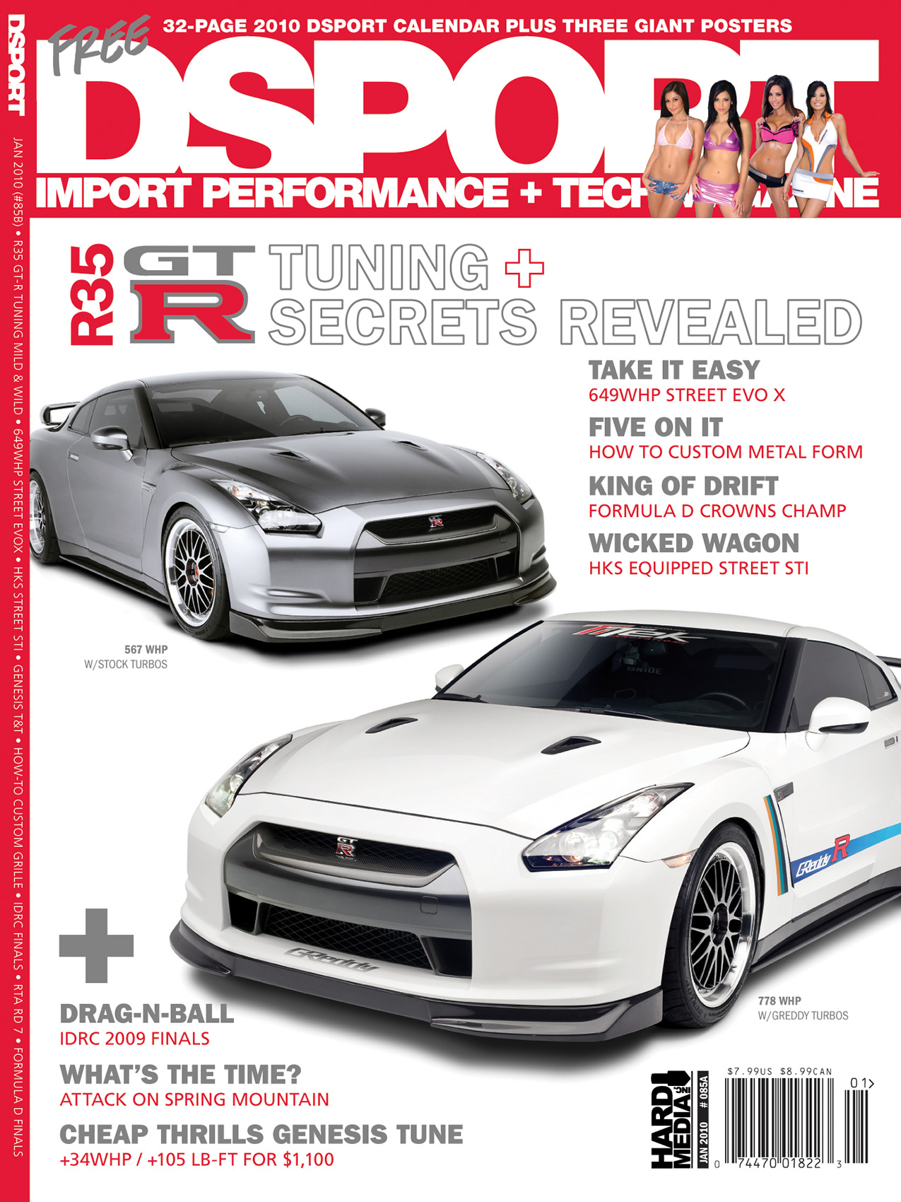TopCover-SP-GTR-cover-085-0011.jpg