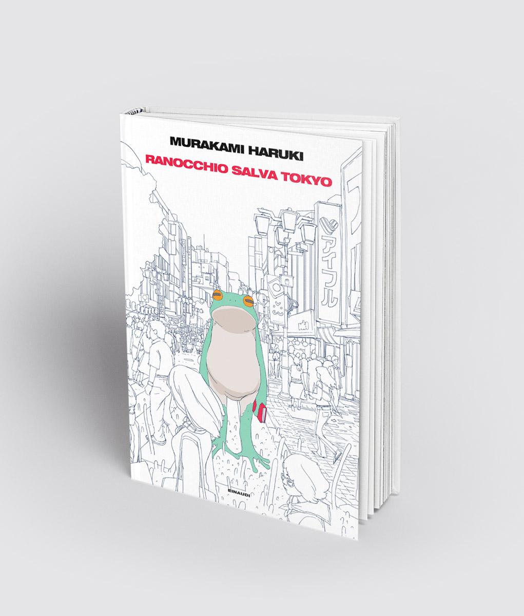 Un'immagine provvisoria del libro.