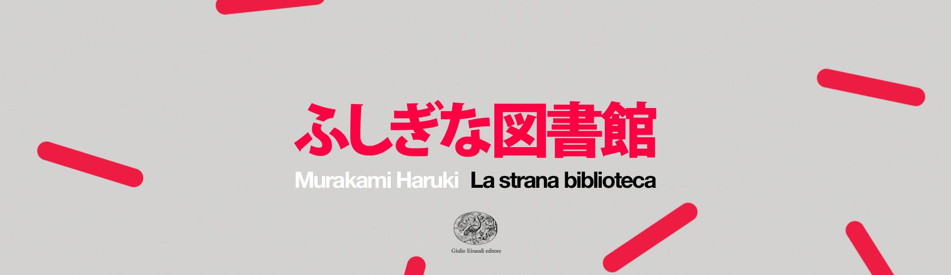 strangelibrary_logo2.jpg