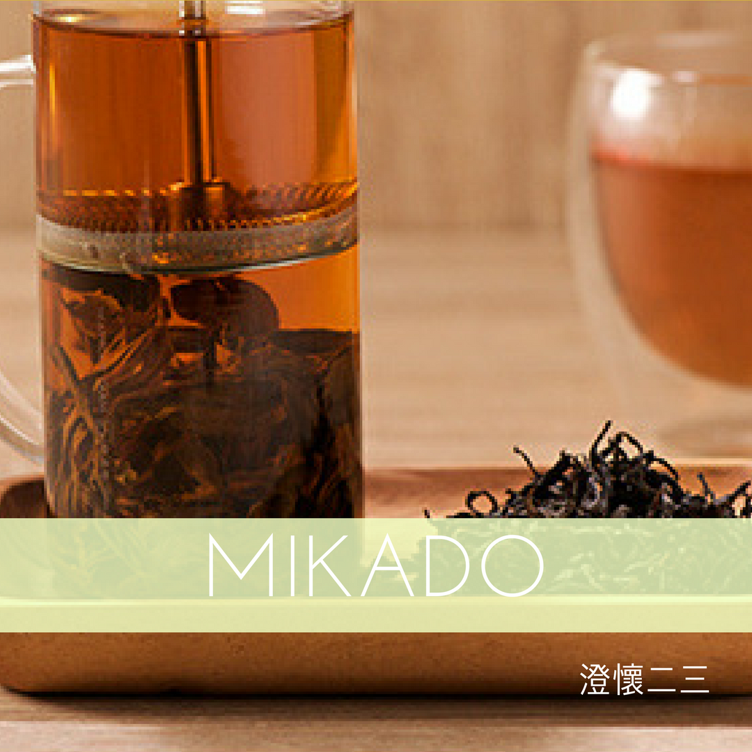 TTES No.18 Ruby Black Tea - Mikado Pheasant