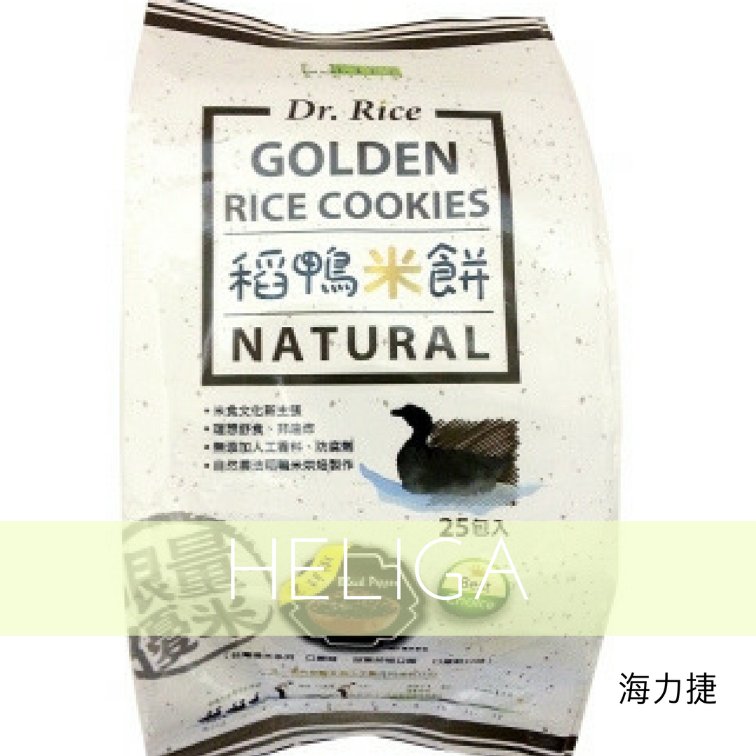 Beautiful Life Dr.Rice Golden Rice Cookie - Heliga