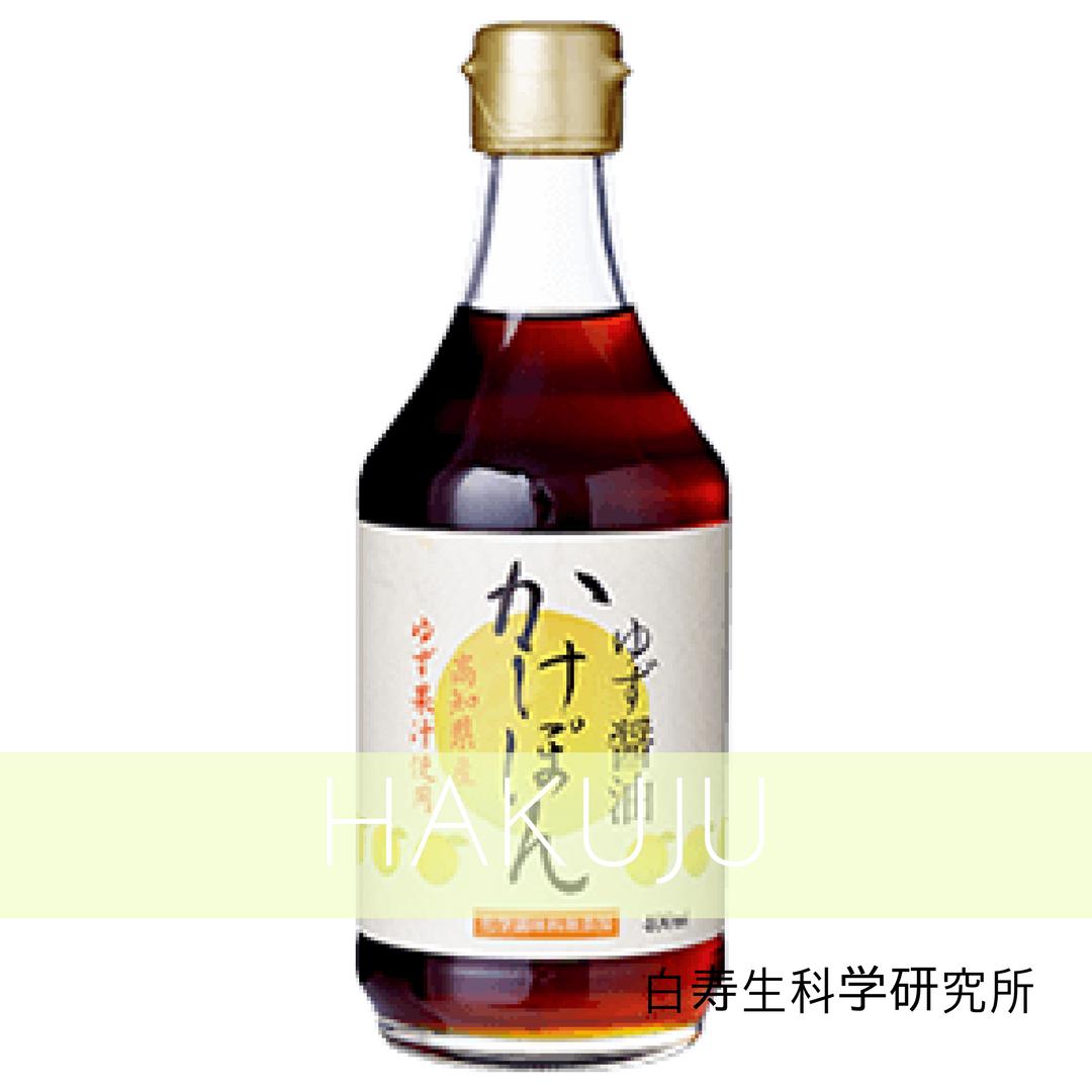 胡麻ドレッシング - 株式会社白寿生科学研究所