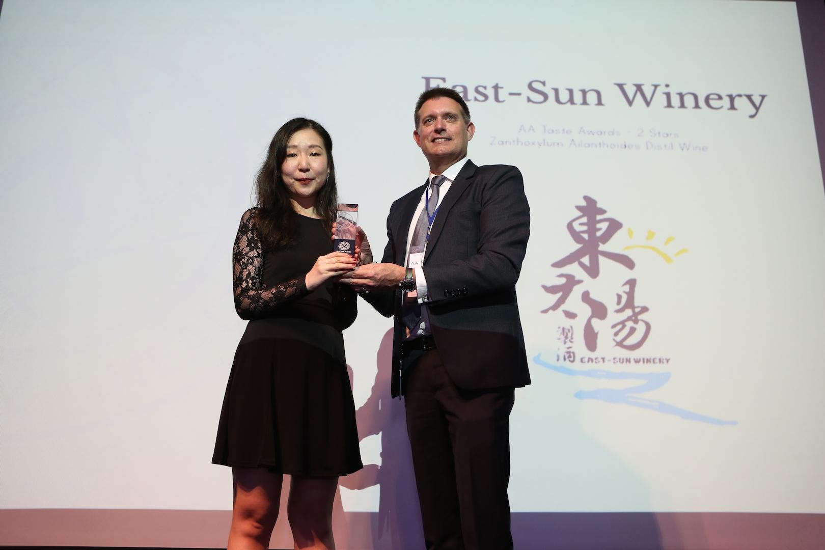 東太陽(1).jpg