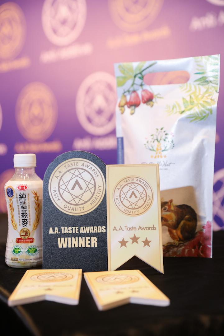 圖:台灣愛之味集團經典產品燕麥飲獲得A.A.美食獎3星肯定
