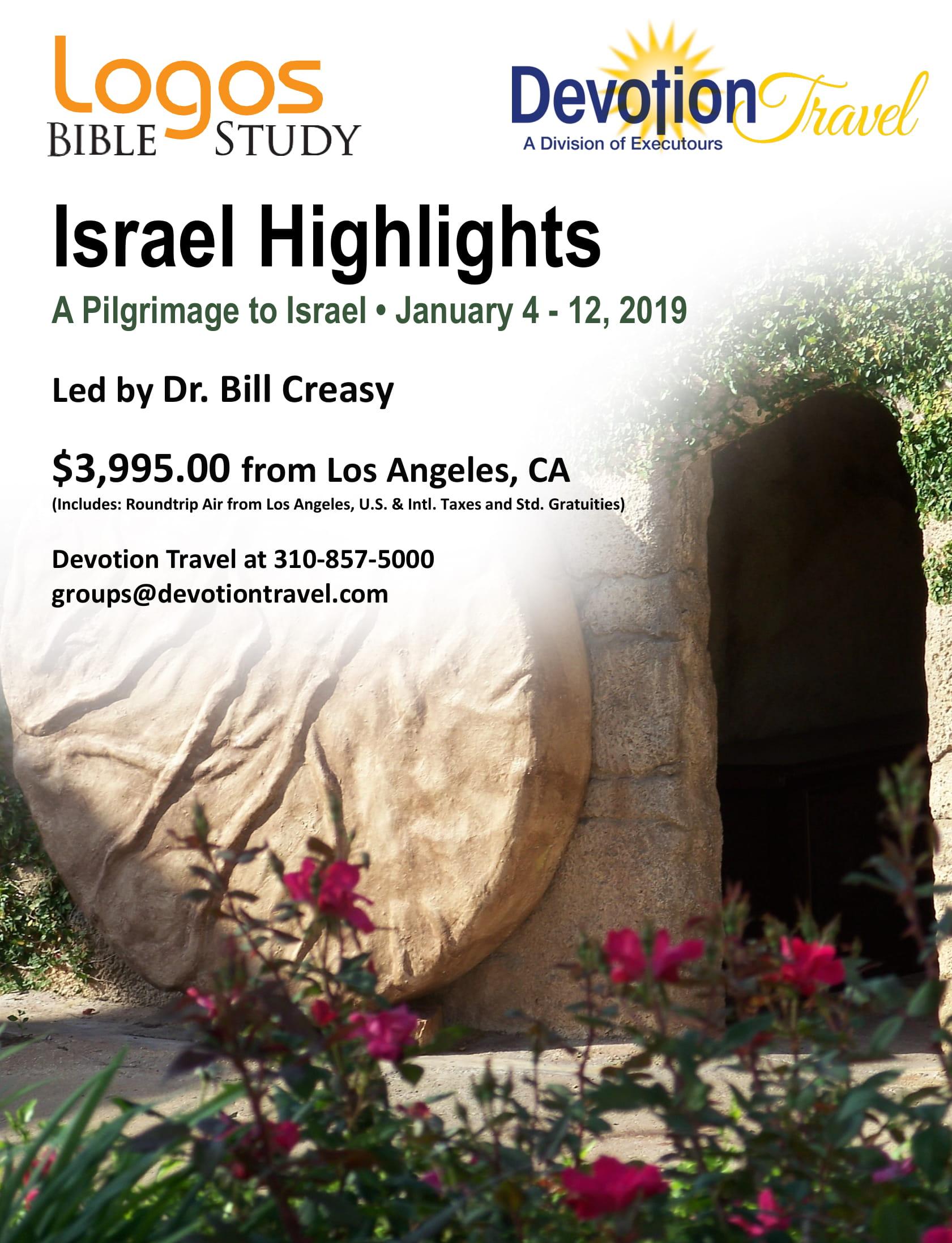 Logos_2019_IsraelHighlights_ebrochure-1.jpg