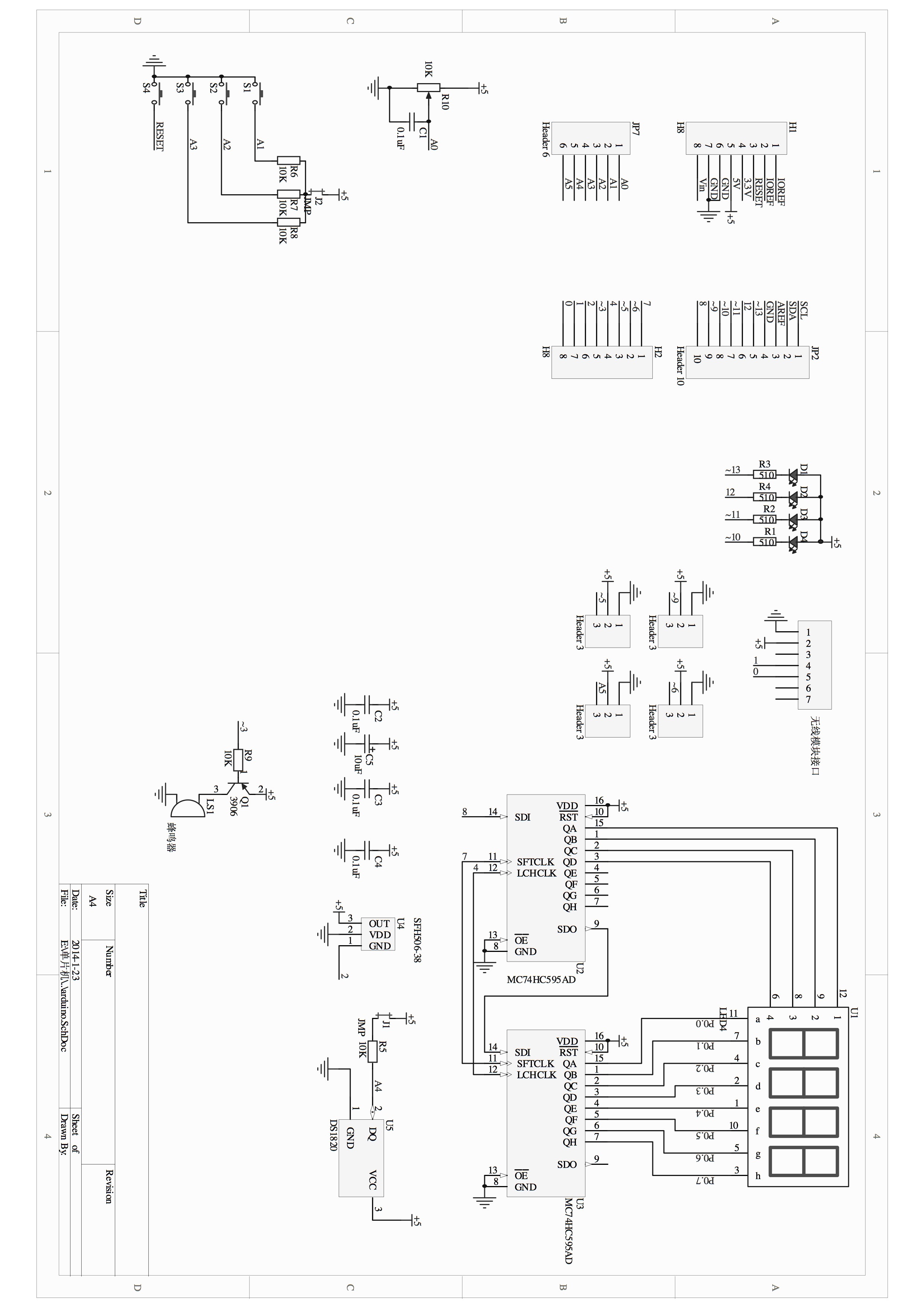 Circuit diagram for the Multi-function shield II board (  1 page PDF, 24KB  )
