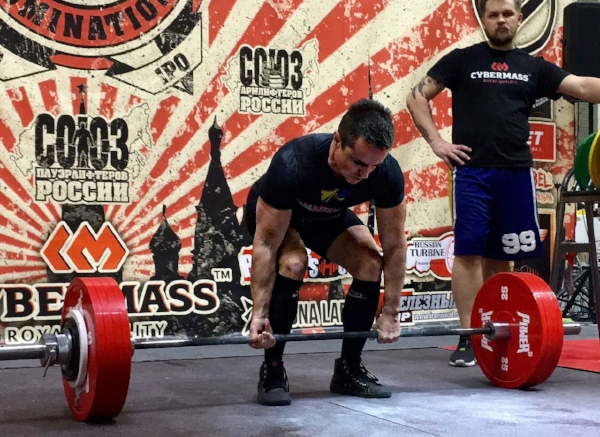 The traditional Deadlift commences with more hip flexion relative to knee flexion, when compared to the Squat. This lifter has proportions that are well suited to the exercise, and is in a strong position to commence the lift.