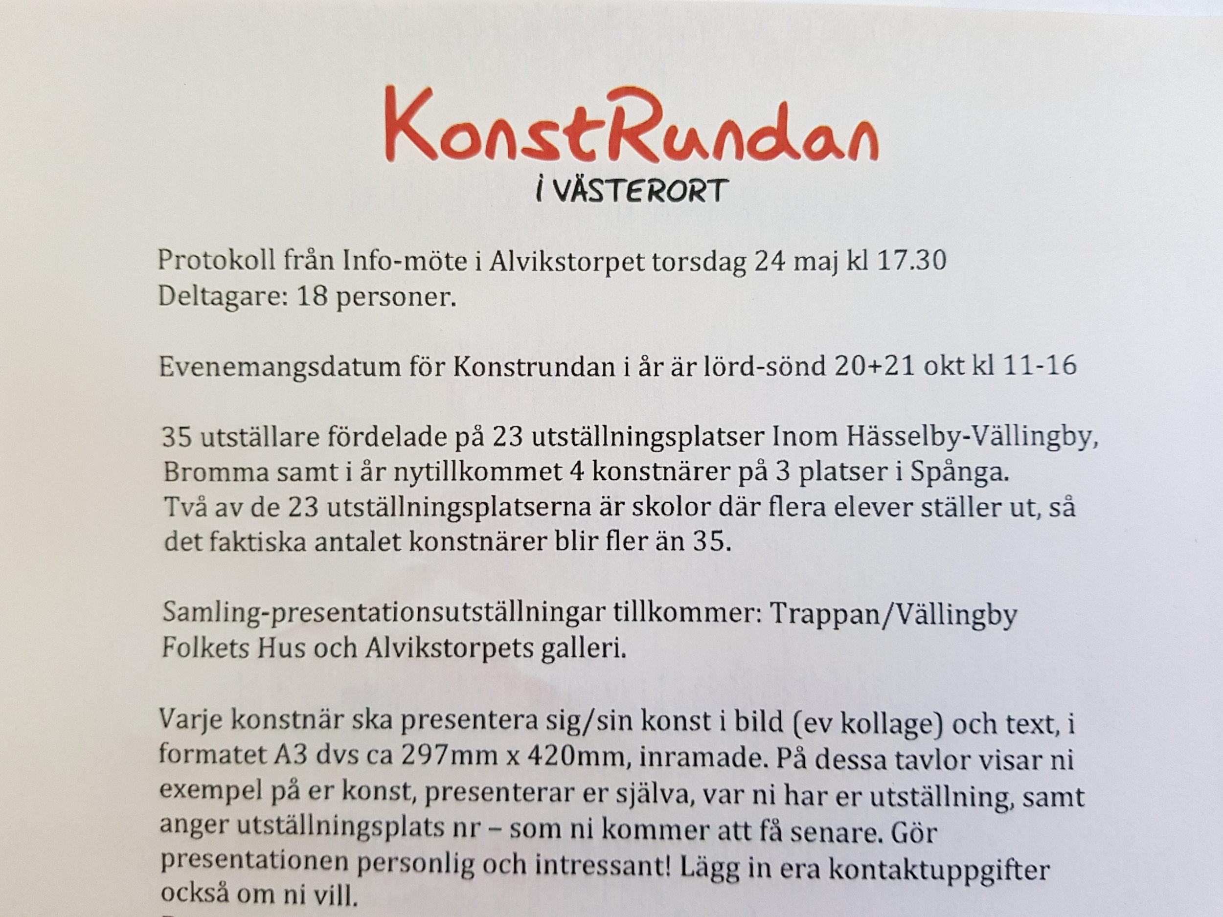 Konstrundan i Västerort 2018.jpg