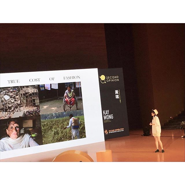 他們說這是一個溫柔的革命  感謝2G邀請  一個時裝設計師的告白 今天在演藝學院的分享(ted talk style) 完成!