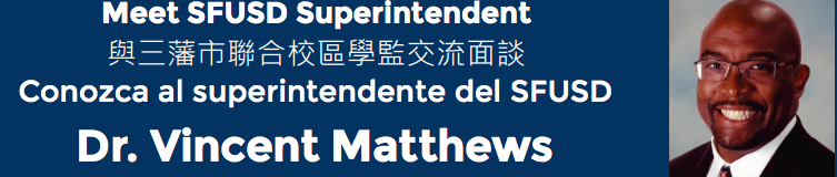 Superintendent 90 day report - Will incorporate feedback and observations from students, families and community.