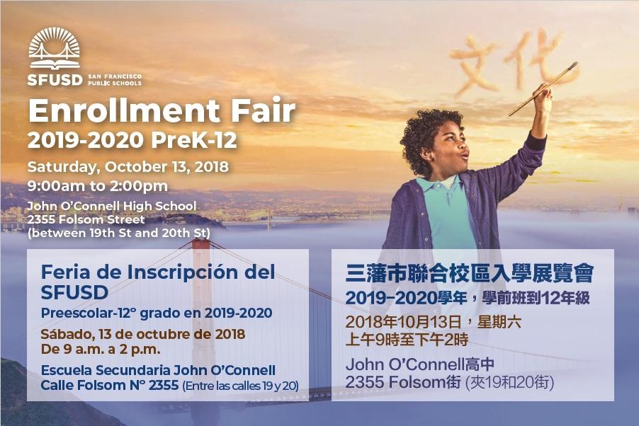 enrollmentfair2018.jpg