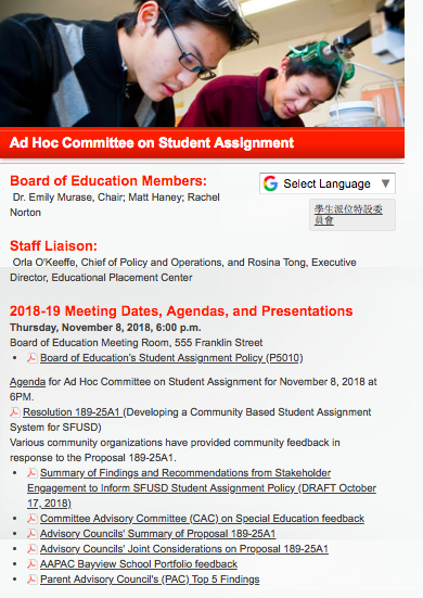 Click on the image to view information about the Ad Hoc Student Assignment Committee on the SFUSD web page