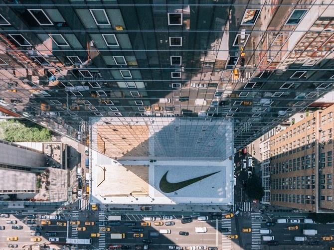 Nike_Office_1.jpg