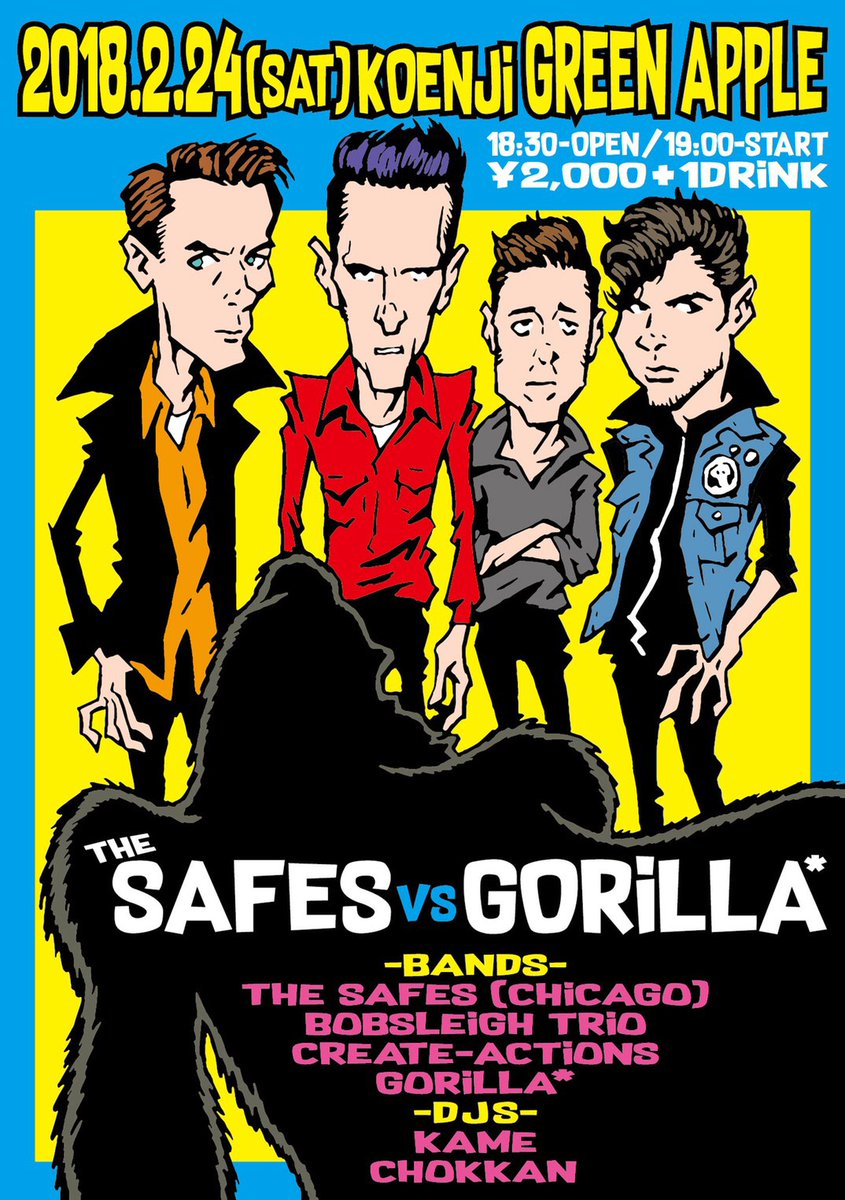 The Safes Japanese Tour Poster