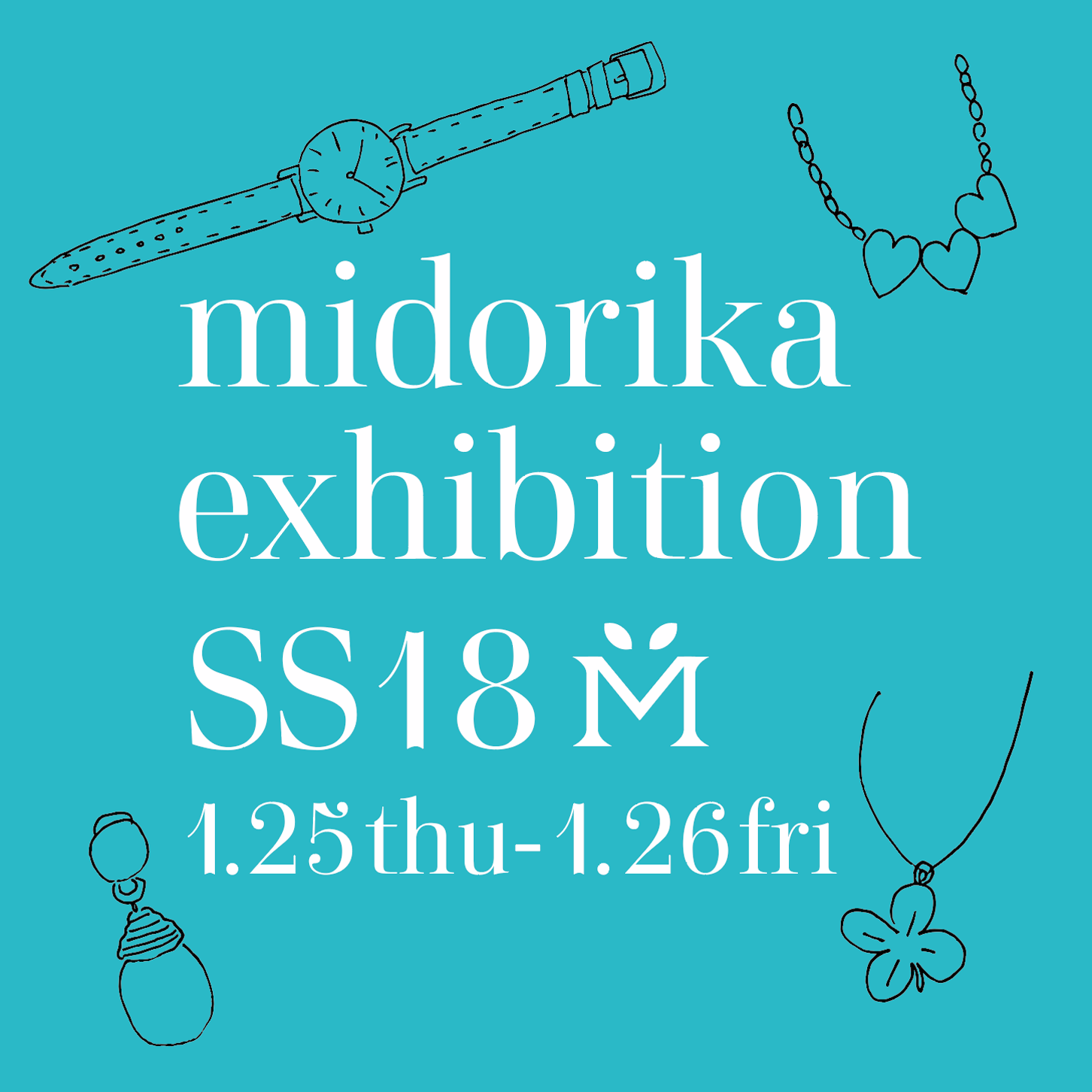 midorika2.png
