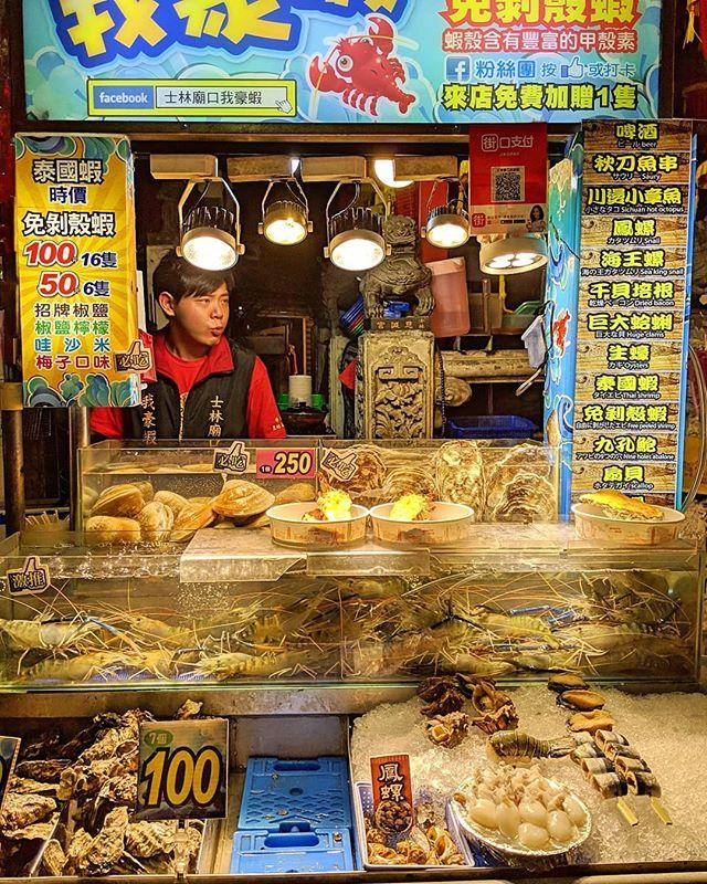 Seafood swag.  #streetfood #travel #likemymollusks #seekthebeauty