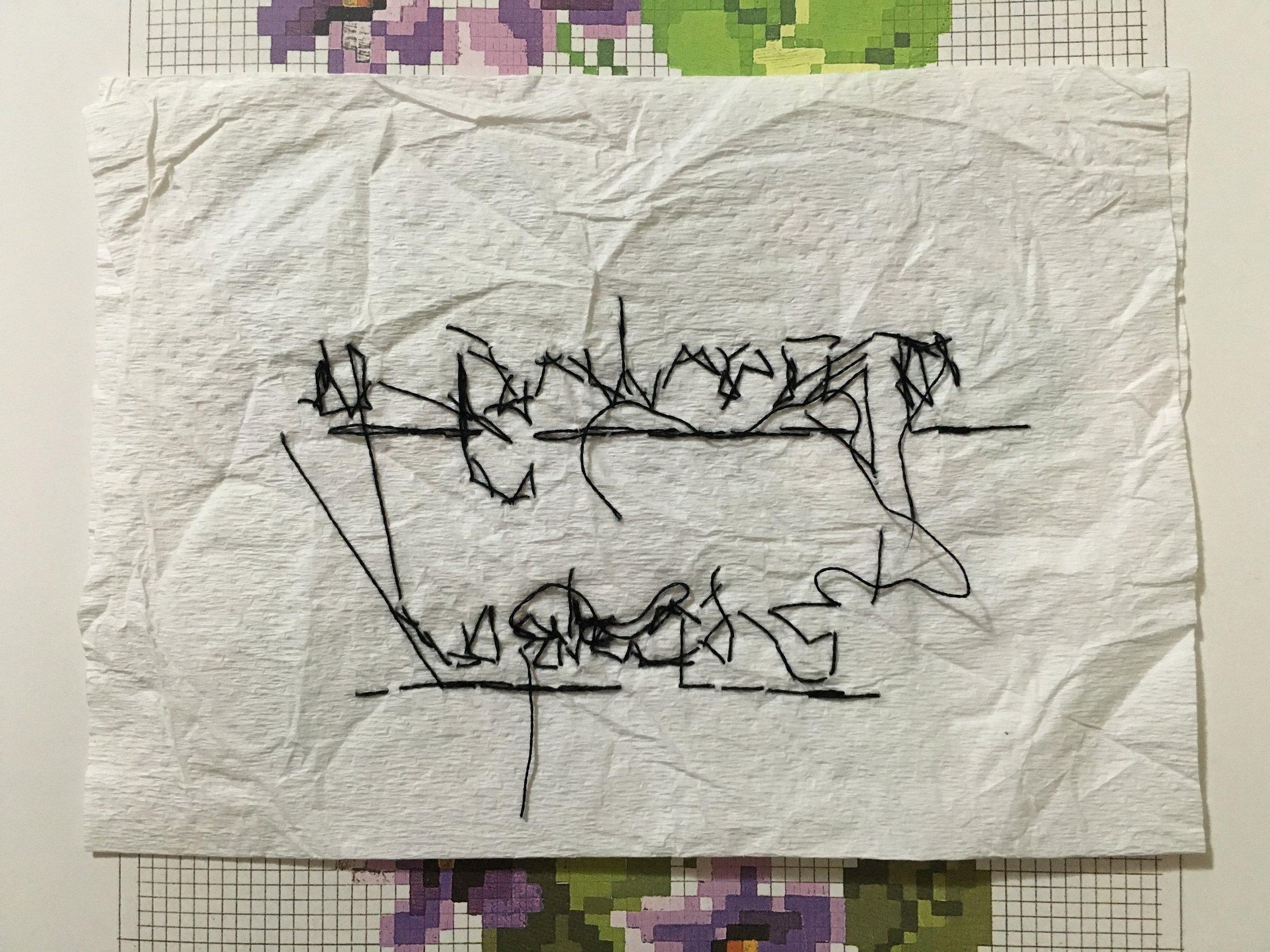 thread (19).JPG